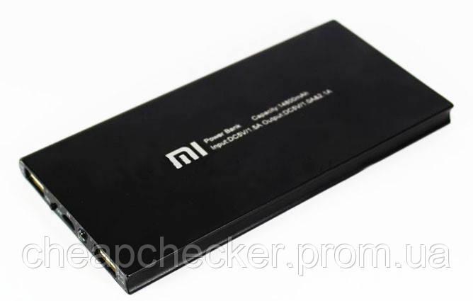 Power Bank 14800 mAh Повербанк Внешний Аккумулятор