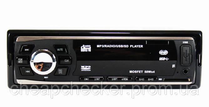 Автомагнитола CDX GT 6313 USB MP3 FM Магнитола