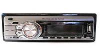Автомагнитола DEH P 6118 UB, фото 1