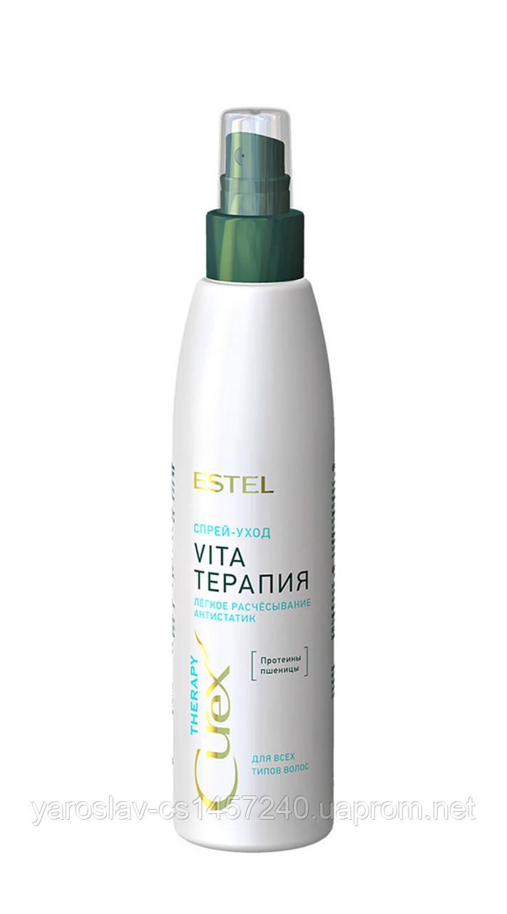 ESTEL Professional Спрей-уход CUREX THERAPY для облегчения расчесывания волос, 200мл