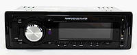 Автомагнитола MP3 3005 Магнитола, фото 1