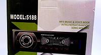 Автомагнитола MP3 5188, фото 1