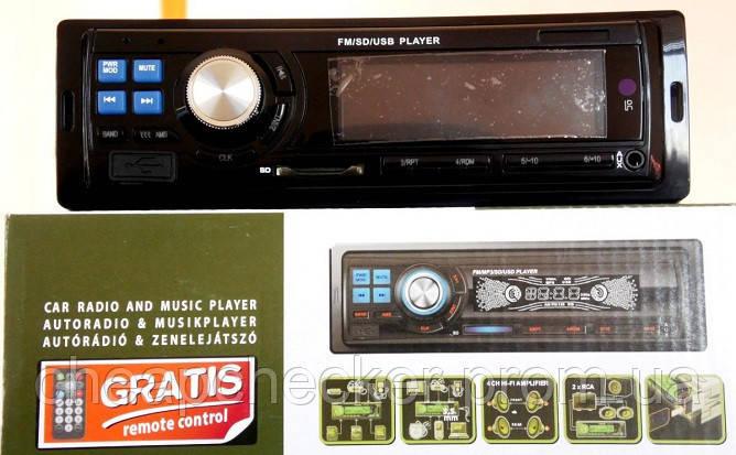 Автомагнитола MP3 5198