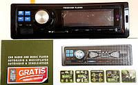 Автомагнитола MP3 5198, фото 1