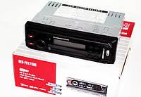Автомагнитола MP3 8178, фото 1