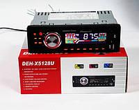 Автомагнитола MP3 DEH X 5128 U, фото 1