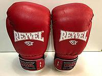 Боксерские перчатки REYVEL винил 10oz красные и синие
