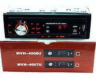 Автомагнитола MP3 MVH 4006 U ISO Магнитола