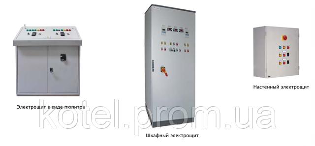 Электрощиты для газовых промышленных горелок Unigas