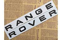 Автологотип эмблема название надпись Range Rover