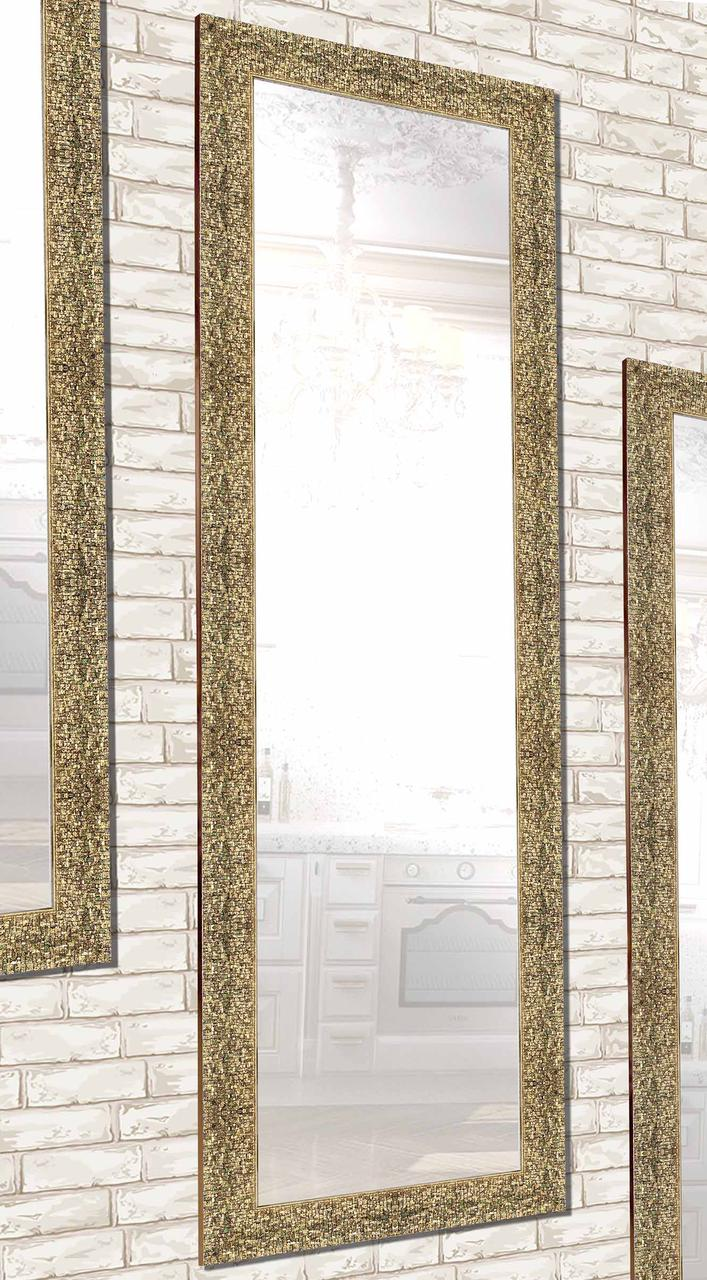 Зеркало настенное Factura в пластиковом багете  Shining stone 60х174 золотое
