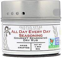 Gustus Vitae, Сухая смесь специй, All Day Every Day Seasoning, 1,9 унц. (54 г)