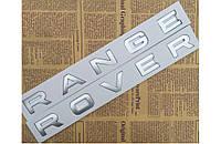 Автологотип эмблема название надпись Range Rover (матовое серебро)