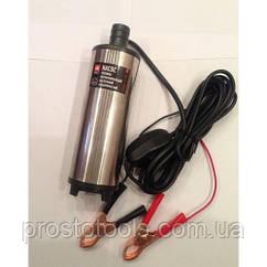 Насос топливо-перекачивающий,погружной   ,электрический D=50 12V  DK8021S