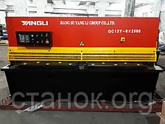 Yangli QC 12 Y 6 2500 Гидравлические пресс ножницы гильотина янгли кс