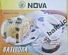 Миксер Nova (7 режимов)