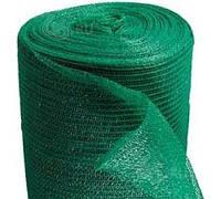 Затеняющая сетка для растений 45%, 2*100 м