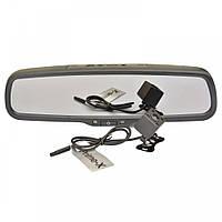 Зеркало заднего вида Prime-X S300, фото 1