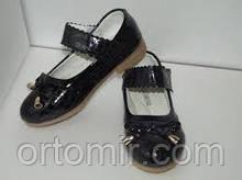 Ортопедичні туфлі осінь дівчинка