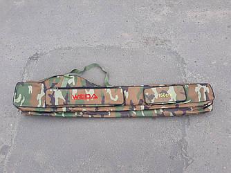 Большой вместительный чехол для удилищ weida 1,5m на 3 секции +2 боковых кармана