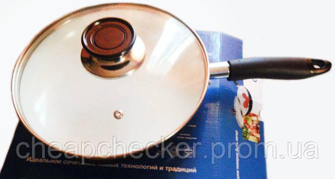 Алюминиевая Сковорода CR 2201 am