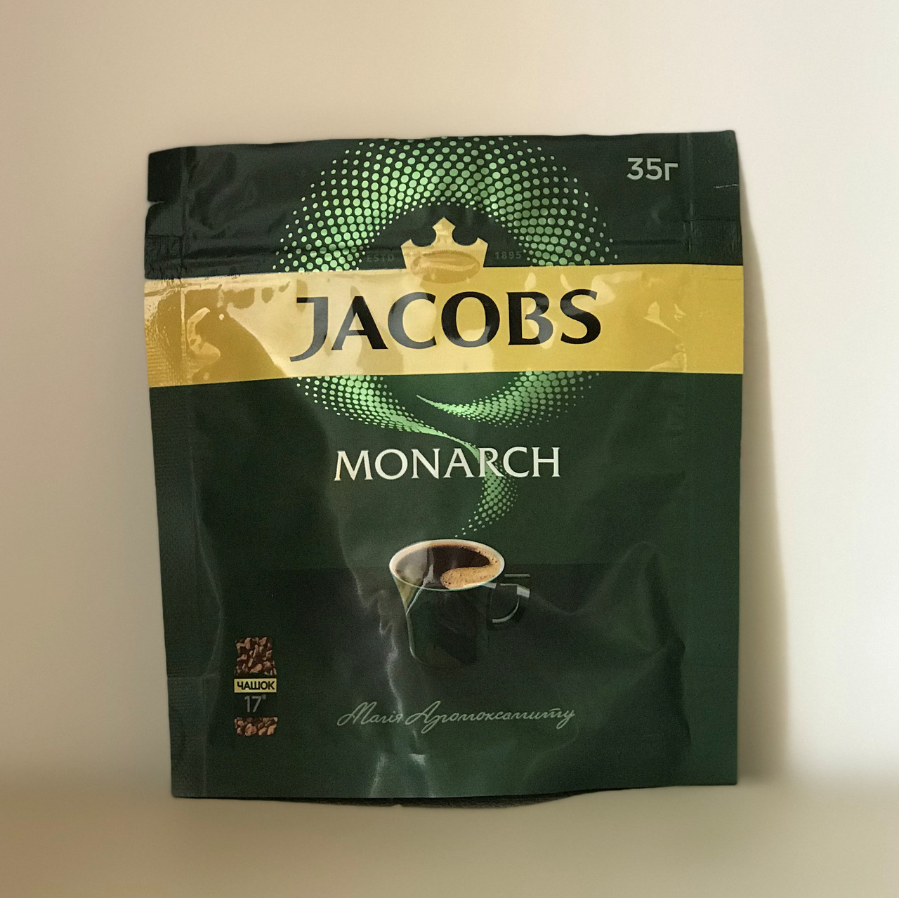 Кофе Jacobs Monarch 35 грамм (Германия)