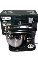 Кухонный комбайн Rainberg 8080 3в1, фото 1