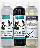 """Набор для покраски без чистки №3 250 мл.""""Dr.Leather"""" Touch Up Pigment"""