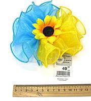 Бант дитячий блакитно-жовтий з соняхом