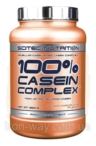 SciTec 100% Whey Casein Complex 920g (Белий шоколад)