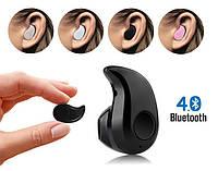 Беспроводная Bluetooth Мини Гарнитура NEW V4 BT Наушник с Микрофоном am, фото 1