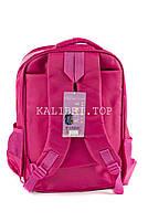 Рюкзак школьный Frozen 5958 розовый, фото 3