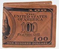 Кошелек мужской Dollar, фото 1