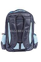 Рюкзак школьный Футбол 5949 синий, фото 3