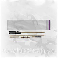 Набор для чистки пневматической винтовки кал. 4,5 (полиэтиленовая упаковка, шомпол, 3 ерша) арт 04014