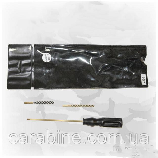 Набор для чистки оружия под патрон Флобера (ПВХ) арт. 03001