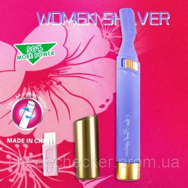 Бритва Женская Aier Women Shaver Триммер