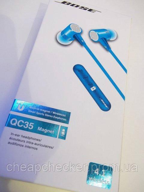 Вакуумные Наушники Bose QC35 с Микрофоном Magnet Bluetooth am
