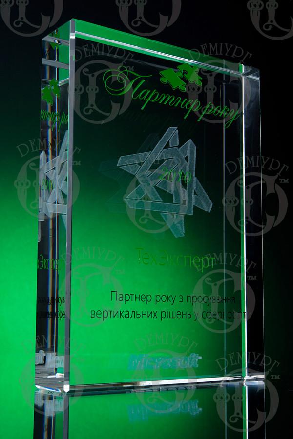 """Стеклянная награда """"Партнер года"""""""
