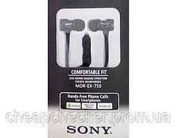Вакуумные Наушники В Стиле Sony MDR-EX-750 Comfortable Fit с Микрофоном am