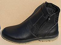 Зимние мужские ботинки кожаные , обувь зимняя для мужчин от производителя модель ВС20Н