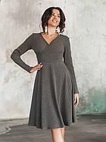 Платье Норина серого цвета, фото 1