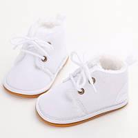 Теплые пинетки-ботиночки для девочки  11 см.
