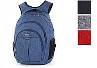 4c44b95b2828 Потребительские товары: Рюкзак