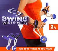 Гантели Утяжелители для Спортивной Ходьбы и Фитнесса Swing Weights, фото 1