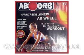 Гімнастичний Ролик для Преса Aboorb