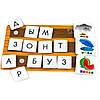 Умные липучки «Интерактивная азбука» PICNMIX, фото 4
