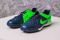 Сороконожки Nike Tiempo 1047 (реплика), фото 1