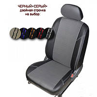 Авточехлы A-13 седан/хетчбек (с 2013) X-Line