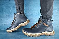 Ботинки мужские columbia в Украине. Сравнить цены, купить ... fefa7fc15f1